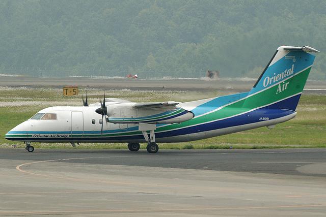 Vé máy bay Oriental Air Bridge